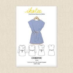 Corfou Dress - Girls
