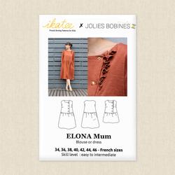 Elona Blouse or Dress - Womens