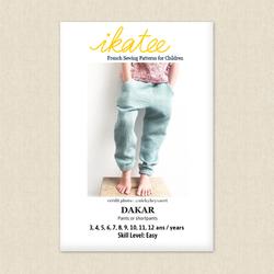 Dakar Pants or Shorts - Kids