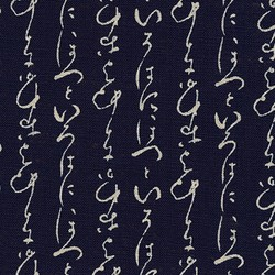 Calligraphy in Indigo